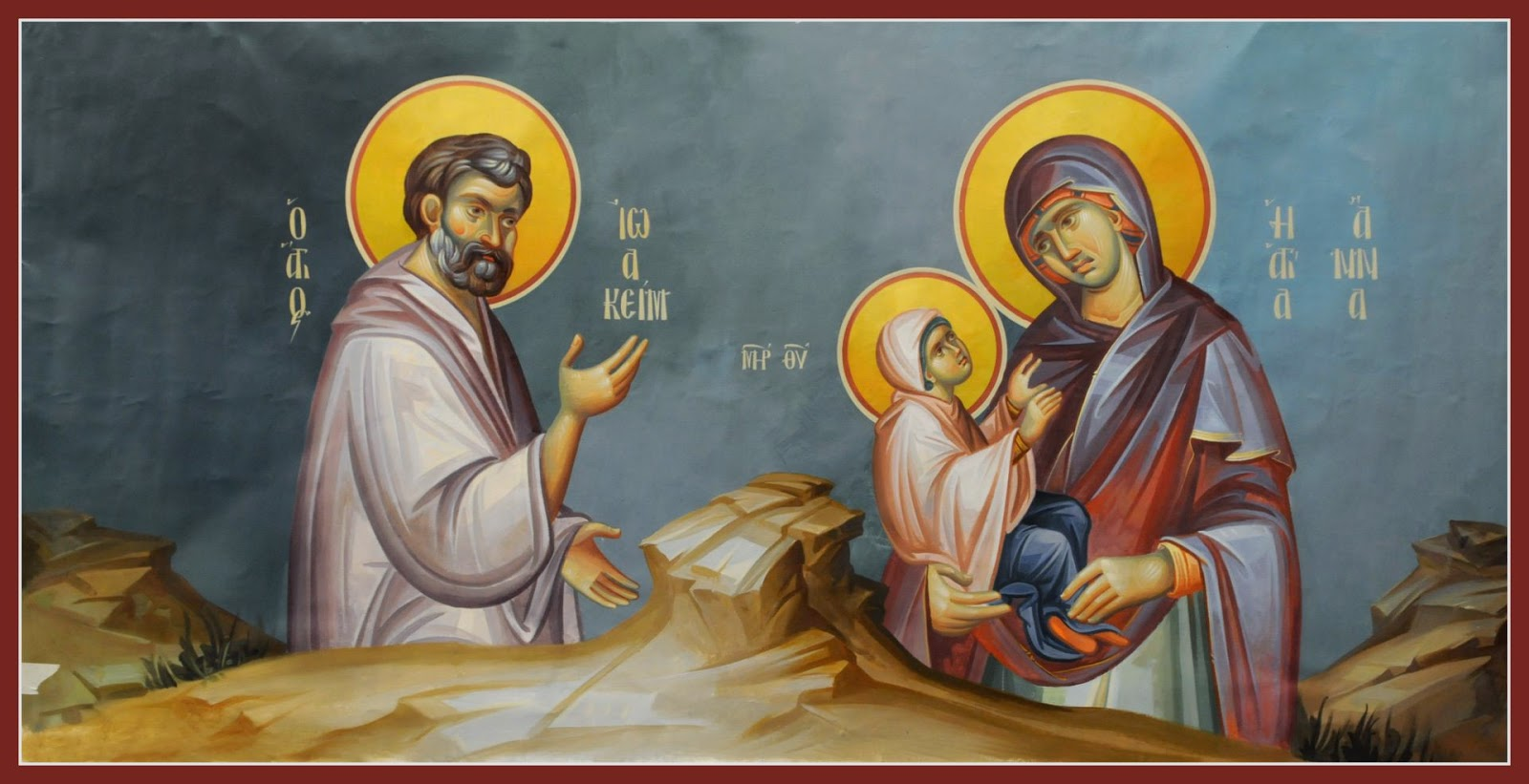 Saints Joachim and Anna with the Theotokos and Ever Virgin Mary